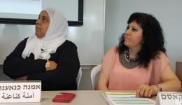 כנס חזון ירוק ומנהיגות סביבתית ביישובי החברה הערבית