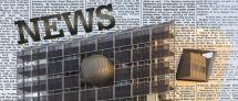 חדשות בניין החוג ללימודי הסביבה