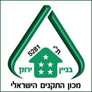 תקן ישראלי לבנייה ירוקה